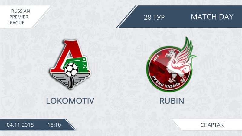 AFL18. Russia. Premier League. TOP 1-6. Day 28. Lokomotiv - Rubin.