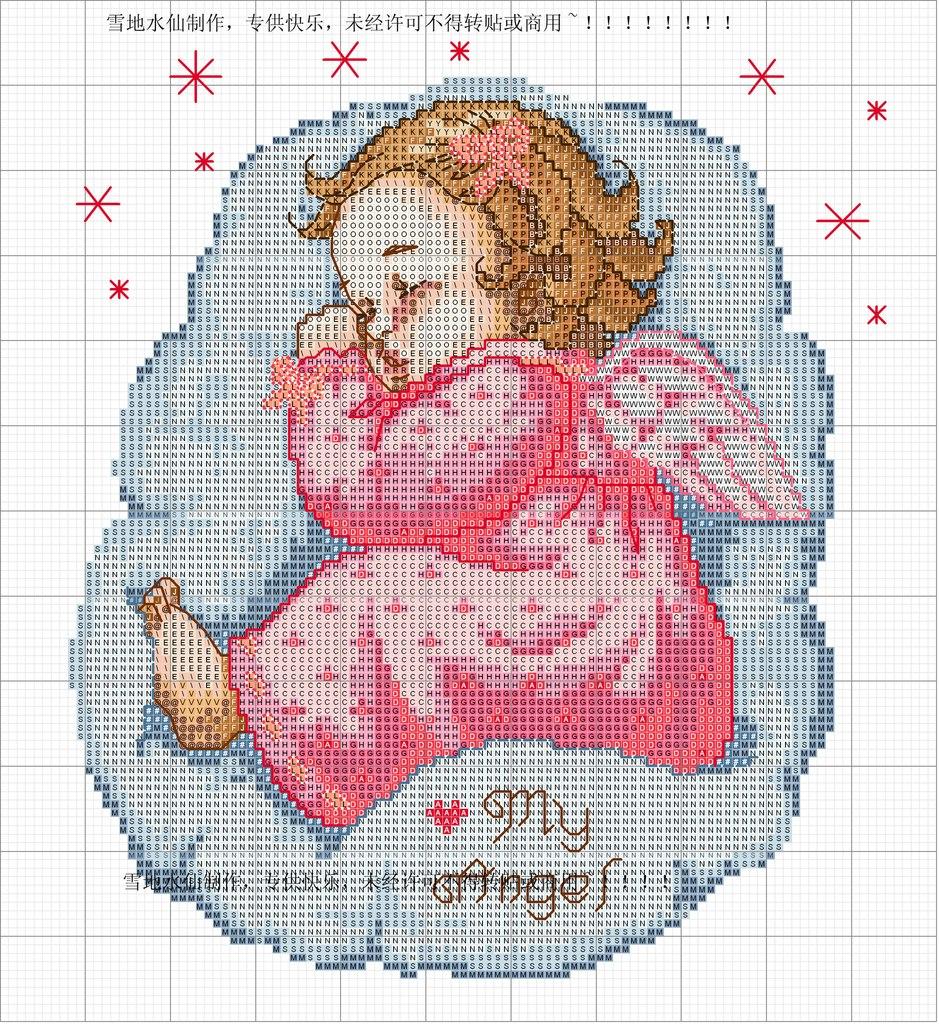 Схема для вышивки новорожденная девочка