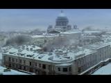 Ленинград (1 серия, 2007 год)