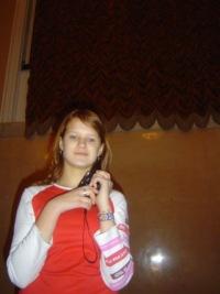 Валентина Мацнева, 23 июля , Монастырище, id149716061