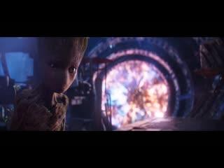 MU Fragments: «Мстители: Война Бесконечности» — прибытие Тора в Ваканду.
