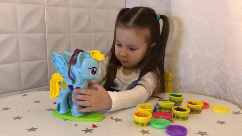 My Little Pony Play Doh Rainbow Dash моя маленькая пони плэй до Радуга Дэш обзор/распаковка/игра