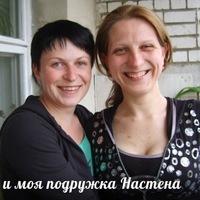 Наталья Максимова, 13 октября 1984, Нижний Новгород, id22457101