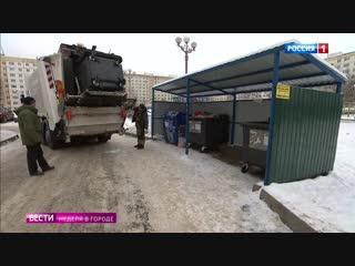 Россия в новом году начала переход на новую систему сбора мусора.