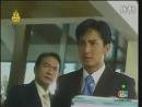на тайском 19 серия Жребий судьбы 2006