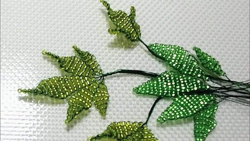 Бисероплетение для новичков Урок 5. Сложные листики. Параллельное плетение. Beading for beginners » Freewka.com - Смотреть онлайн в хорощем качестве