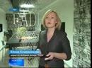 Фабрика Декора ФаДе на телеканале Уфа Где купить шторы в Уфе униформу покрывала столовое белье пошив одежды сцены