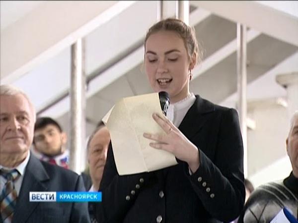 В Красноярском аэрокосмическом колледже извлекли капсулу времени
