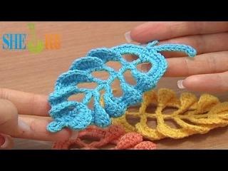 Вязание листика крючком. Великолепный объемный листочек