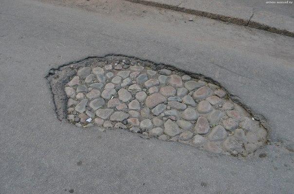 Вот умели же когдато дороги строить!