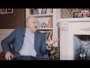 Foot'Больные люди. Станислав Черчесов. О сборной, Мутко, Федуне, ожиданиях и проблемах.