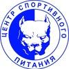 Центр Спортивного Питания Казахстан
