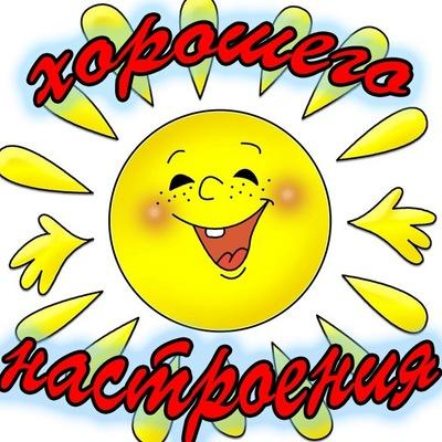 Женя Барановський, 29 октября , Николаев, id203208335