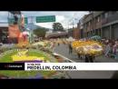 NC Цветочный фестиваль в Медельине