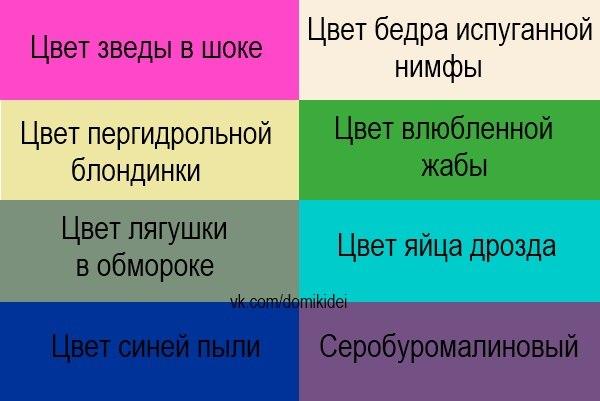 Цвет рвота императрицы