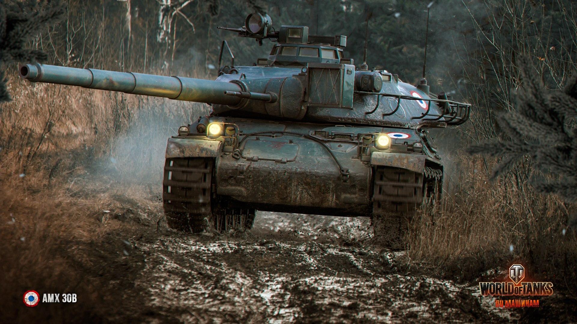 рисунок World Of Tanks AMX-30B