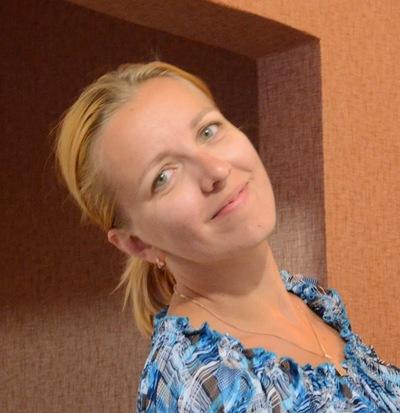 Ирина Кияница (Бокренко), 5 декабря , Санкт-Петербург, id7675587