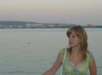 Татьяна Вирченко, 30 июля , Знаменск, id183991324