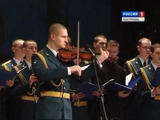 В костромском фестивале «Исповедь сердца» впервые принял участие солдатский хор.