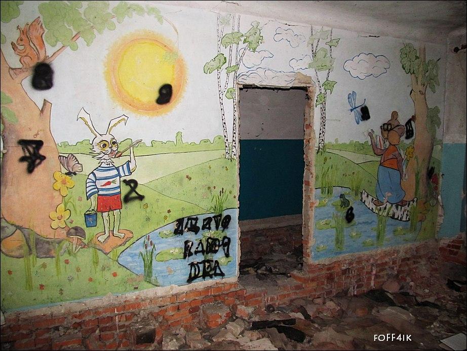 Полтава детская поликлиника заброшка Климовка