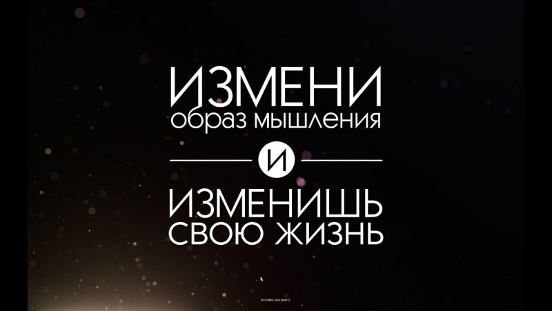 10 правил успеха Илона Маска _06.04.2015_ (На русском)
