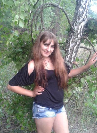 Оксана Петровна, 26 сентября 1991, Сургут, id139773848