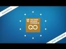 Цель устойчивого развития 12: Ответственное потребление и производство