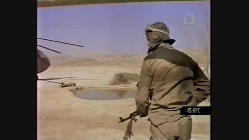 ЗВЕРЬ / ЗВЕРЬ ВОЙНЫ (1988) - военная драма. Кевин Рейнольдс 1080p