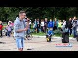 ФЛЕШМОБ, песни,море позитива на Дне молодежи в Кингисеппе. 2 часть фестиваля субкультур KINGISEPP.RU