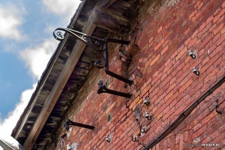 Волжская шерстопрядильная фабрика имени Розы Люксембург