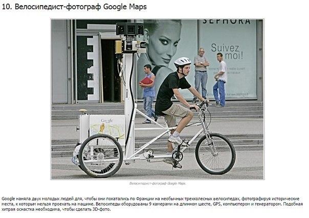 Порнофильм дневник велосипедист