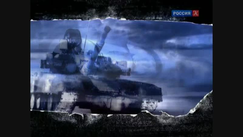 Война Жозефа Котина