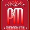 Интернет-магазин настольных игр - PokerMarket.ru