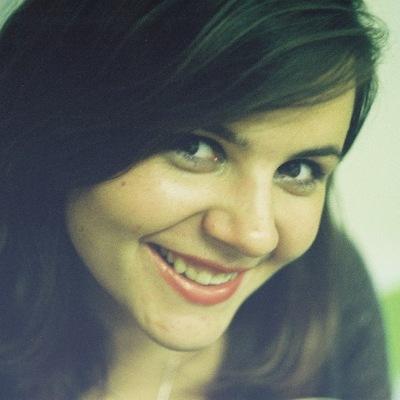 Amna Salihbegovic, 10 октября 1992, Георгиевск, id148748595