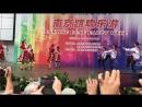 29 туристический фестиваль в Шанхае. Образцовый хореографический ансамбль «Островок». Барыня-сударыня