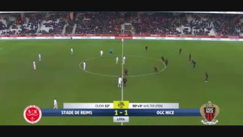 Reims vs Nice 1-1