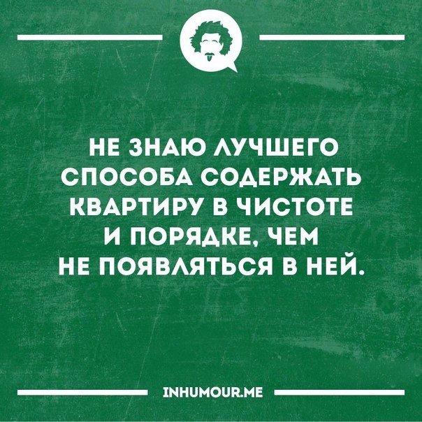 https://cs541606.userapi.com/c543107/v543107604/3025c/ychqmEzUADU.jpg