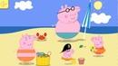 Игра Свинка Пеппа Отдых на Море