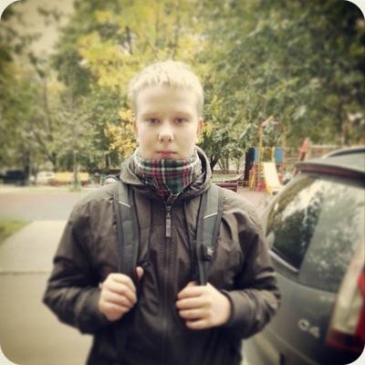 Павел Москаленко, 7 ноября 1998, Москва, id155141606