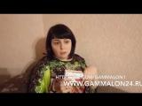 Отзыв от Юлии о японском препарате Гаммалон www.gammalon24.ru