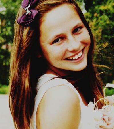Анастасия Синягина, 3 апреля 1998, Владимир, id145197119