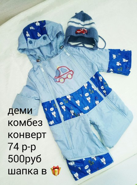 #Одежда@bankakomi