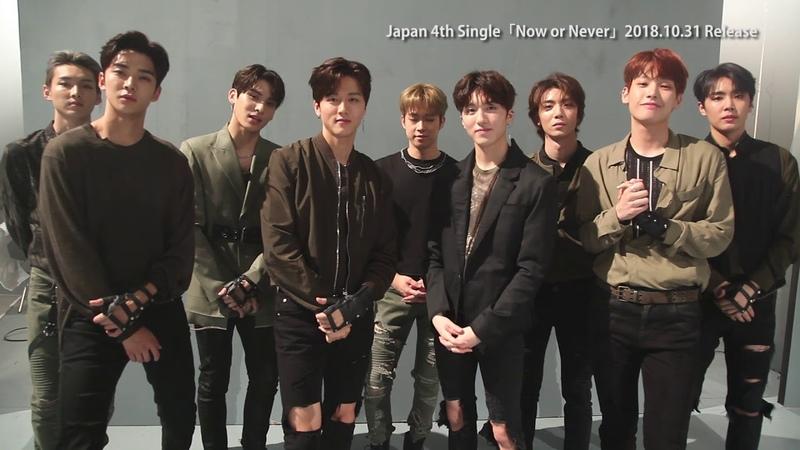 10月31日 水 SF9 4thシングル「Now or Never」発売を記念して、メンバーよりコメント
