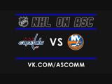 NHL | Capitals VS Islanders