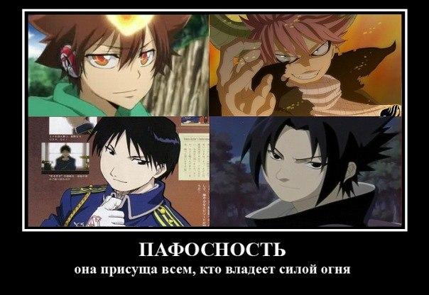 Книга Фанфиков Стальной Алхимик