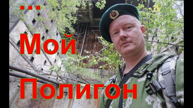 Танковый полигон Екатеринбург прогулка по полигону 32 го городка