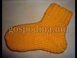 Носки крючком вязание