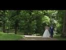 История любви. Выездная церемония. Анна и Павел.