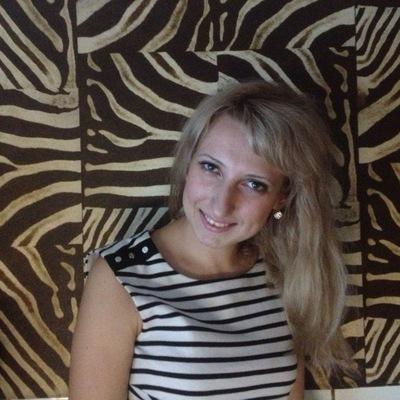 Ольга Чернушенко, 28 января 1984, Харьков, id53046727