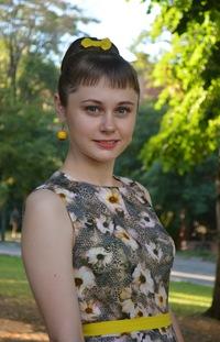 Юличка Виноградова